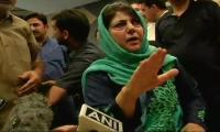 Mehbooba Mufti resigns after BJP pulls out of alliance with PDP in IOK
