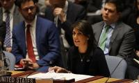 US to withdraw from UN rights council: UN officials