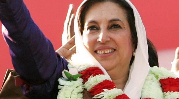 Bilawal, Zardari pledge to pursue Benazir's dream for egalitarian, democratic Pakistan