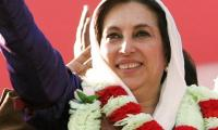 Bilawal, Zardari pledge to pursue Benazir's dream for egalitarian, democratic Pakistan
