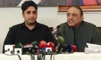 PPP to defeat opponents with the support of masses: Zardari