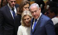 Israel PM Netanyahu´s wife charged with $100,000 food delivery fraud