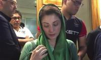 Mother's condition still critical, says Maryam Nawaz
