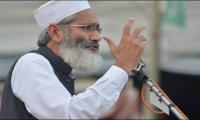 Sirajul Haq offers to buy Bilawal House Karachi for Rs 5 million