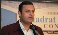 Lahore cannot remain silent on PTI's unfair ticket distribution: Waleed Iqbal
