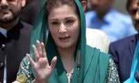 Petition challenging Maryam Nawaz's entry for PP-173 suspended