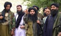 TTP appoints new leader after deadly drone strike