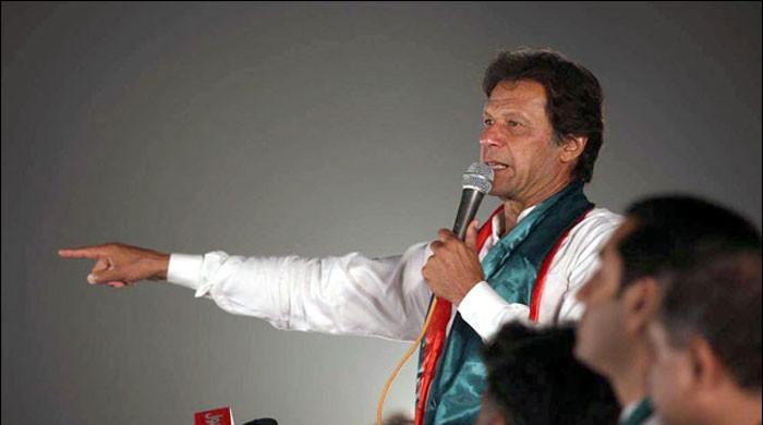 Elections 2018: PTI makes seat adjustment with four political parties