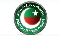 Pakistan Election 2018: List of PTI candidates for General Election 2018