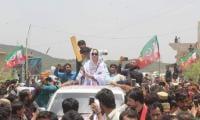 PTI's Zartaj Gul denies using school building for election campaign