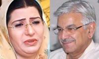 Khawaja Asif, Firdous Ashiq Awan allowed to contest election