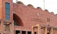 PCB calls 26 emerging players to NCA training camp