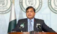 Pakistan can be taken off FATF's list with 'adequate' measures: FO