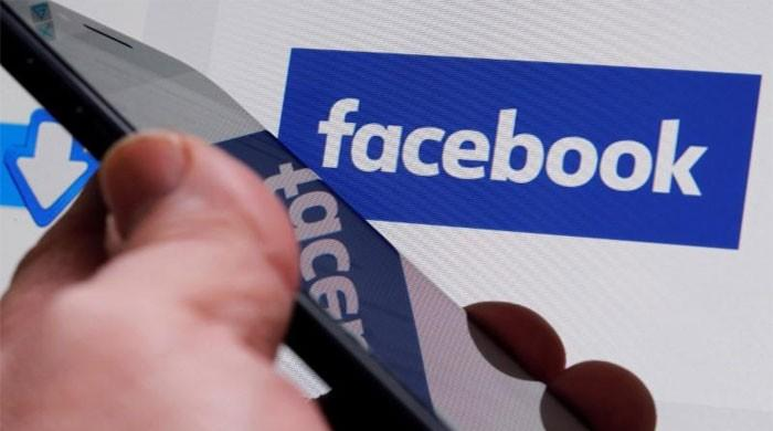 Facebook App down, complain social network users