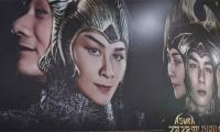 China´s most expensive movie becomes epic flop