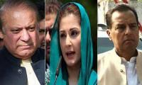 Cabinet reverses decision to hold Sharifs' jail trial