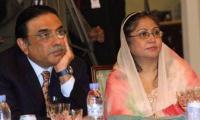 Zardari, Faryal Talpur removed from ECL