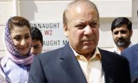 Nawaz Sharif, Maryam Nawaz meet for first time since Adiala imprisonment