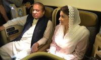 Nawaz Sharif, Maryam being provided all facilities as per jail manual: Info minister