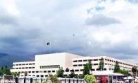 Social media propaganda against Pakistani politicians: FIA briefs Senate panel