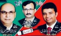 Female PTI candidate uses husband's picture for election campaign instead of her own