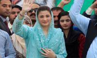 Shifting Maryam Nawaz to Sihala Rest House postponed