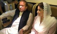 Nawaz Sharif, Maryam to meet  lawyers at Adiala jail today