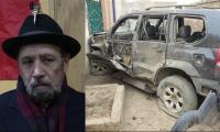 PTI leader Ikramullah Khan Gandapur laid to rest in Dera Ismail Khan