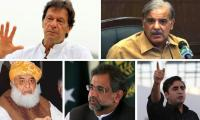 Pakistan Election 2018: Key contests to watch out for