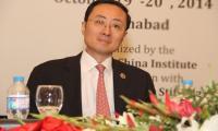 Former Chinese Ambassador appreciates Shehbaz Sharif's cooperation in Punjab