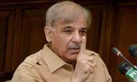 Shehbaz Sharif dismisses NRO talk