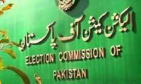 ECP deadline for independent candidates to join political party expires