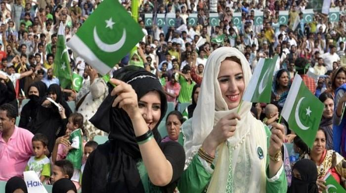 Pakistan celebrates 71 years of independence, day dawns with gun salutes