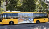 'Emerging Pakistan' brand buses hit Berlin's roads on Independence Day
