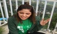 Hadiqa Kiani celebrates Independence Day with her rendition of 'Sohni Dharti'
