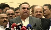 Imran Ismail clarifies statement on Bilawal House