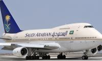 Saudi airline hit by system failure ahead of Hajj 2018