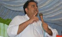 Fawad Chaudhry warns PML-N against accountability court protests