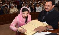 25 year old Sania Ashiq becomes Pakistan's youngest parliamentarian
