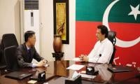 China keen to work with Imran Khan's government, Chinese Ambassador