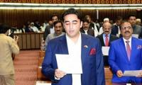 Bilawal Bhutto's maiden speech in National Assembly