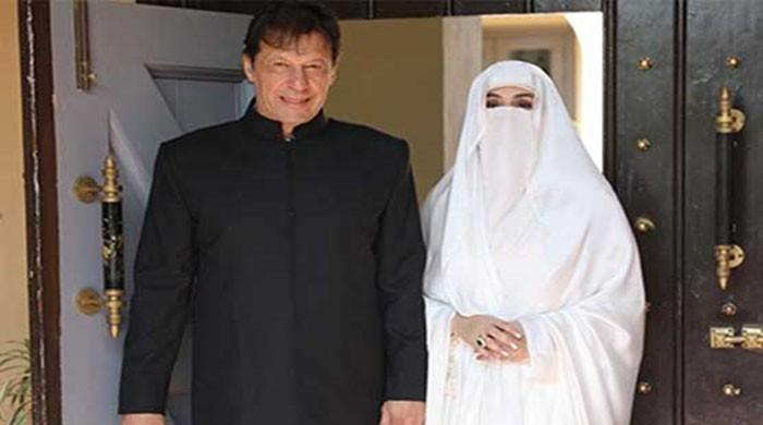 Bushra Imran Steals The Show At PM's Oath-taking Ceremony
