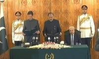 Prime Minister Imran Khan takes oath: Live updates