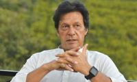 Prime Minister Imran Khan has just updated his Twitter bio