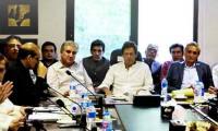 Members of Imran Khan's cabinet and their portfolios