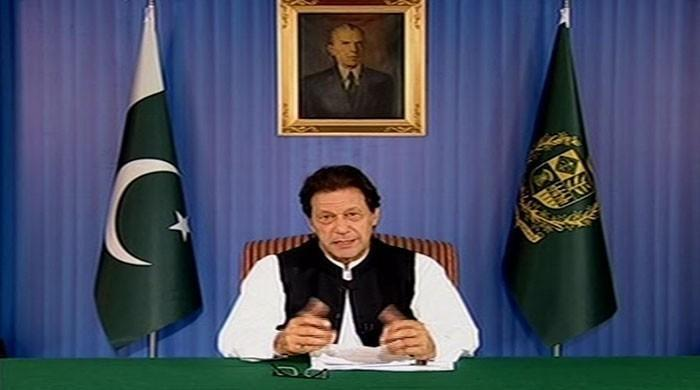 Prime Minister Imran Khan promises sweeping reforms in inaugural address