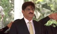 Sindh's cabinet takes oath