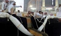 Ghilaf-e-Kaaba changing ceremony begins in Makkah