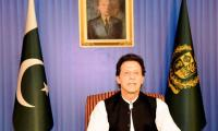 Complete text of Imran Khan's maiden speech