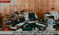 Federal cabinet takes oath
